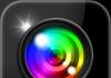 Android Sessiz Kamera