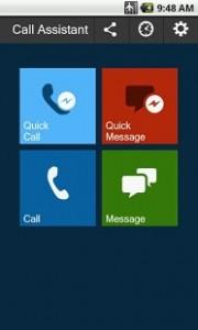 Fake Call & SMS2