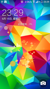 Galaxy S5 Locker1